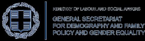 Logo GGIF